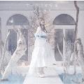 サヨナラの惑星 [CD+DVD]<初回限定盤>