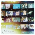 好き [CD+DVD]<初回限定盤A>