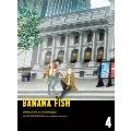 BANANA FISH Blu-ray Disc BOX 4 [2Blu-ray Disc+CD]<完全生産限定版>