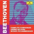 ベートーヴェン:交響曲全集 [UHQCD x MQA-CD]