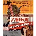 六番目の男(スペシャル・プライス) Blu-ray Disc