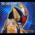 仮面ライダー剣 CD-BOX THE LAST CARD COMPLETE DECK<初回生産限定盤>