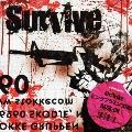"""""""SURVIVE"""""""