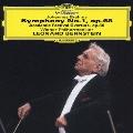 20世紀の巨匠シリーズ::ブラームス:交響曲第1番 大学祝典序曲 CD