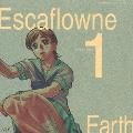 劇場用アニメーション「エスカフローネ」Sound Drama CD Escaflowne Prologue1-Earth