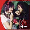VS  [CD+DVD]