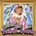 恋のPecoriLesson [CD+DVD]<通常盤A>