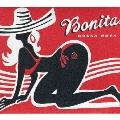 ボニータ!2 ボサノヴァ