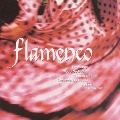 THE BEST 1000 フラメンコ<初回生産限定盤>
