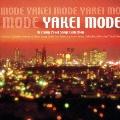 YAKEI MODE~夜景モード