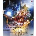 仮面ライダージオウ NEXT TIME ゲイツ、マジェスティ ゲイツマジェスティライドウォッチ版 [Blu-ray Disc+CD]<初回生産限定版>