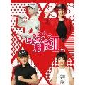 体内活劇 はたらく細胞 II [Blu-ray Disc+DVD]<完全生産限定版>