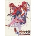 サクラ大戦OVAシリーズ Blu-ray BOX[PCXP-60103][Blu-ray/ブルーレイ]