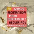 ラフマニノフ: ピアノ協奏曲第3番