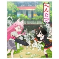 へんたつ・TV版 [Blu-ray Disc+CD]<完全生産限定版>