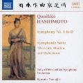 橋本國彦: 交響曲第1番/交響組曲「天女と漁夫」