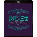 「ルパン三世」TVシリーズ THE BEST SELECTION