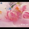 極上のクラシック ヴォーカルBEST