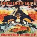 diversive audio EP<通常盤>