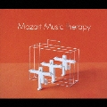 最新・健康モーツァルト音楽療法BOX [3CD+DVD]