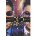 ASTROMANTIC DVD<通常価格盤>