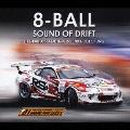 SOUND OF DRIFT ~D1 GRAND PRIX OFFICIAL SOUND COLLECTION 2~ [CD+DVD]
