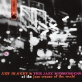 アット・ザ・ジャズ・コーナー・オブ・ザ・ワールド Vol.1<初回限定特別価格盤>