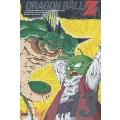 DRAGON BALL Z #13