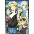 タイドライン・ブルー 5[BCBA-2270][DVD] 製品画像