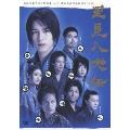 「里見八犬伝」 DVD-BOX(3枚組)