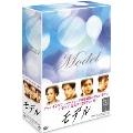 モデル DVDBOX 2