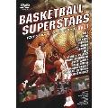 バスケットボール・スーパースターズ Vol.1