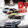 D1グランプリ 2009