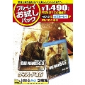 ダイ・ハード 4.0 [DVD+Blu-ray Disc]<初回生産限定版>