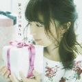 贈り物 [CD+DVD]<初回限定盤A>