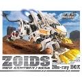 ゾイド新世紀/ZERO Blu-ray BOX<初回生産限定版>
