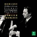 ドビュッシー:ベルガマスク組曲 子供の領分/版画 ピアノのために