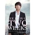 イ・ジュンギ in TWO WEEKS<スペシャル・メイキング>DVD-BOX1