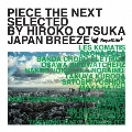 PIECE THE NEXT SELECTED BY HIROKO OTSUKA JAPAN BREEZE