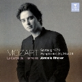 モーツァルト:交響曲 第25番、第26番&第29番 [UHQCD]