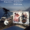 リオの男/カトマンズの男 オリジナル・サウンドトラック<期間限定盤>