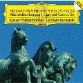 モーツァルト:交響曲第25番・第29番 クラリネット協奏曲<初回限定盤>