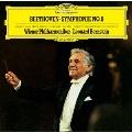 ベートーヴェン:交響曲第9番≪合唱≫ [UHQCD]<初回限定盤>