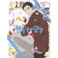 TVアニメ「サンリオ男子」第5巻【Blu-ray】[PCXP-50575][Blu-ray/ブルーレイ] 製品画像