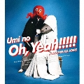 海のOh, Yeah!!<完全生産限定盤> CD