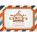 "EXO-CBX ""MAGICAL CIRCUS"" TOUR 2018 [2DVD+CD+フォトブック+スマプラ付]<初回生産限定盤>"