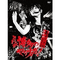 HKT48春のアリーナツアー2018 ~これが博多のやり方だ!~ DVD