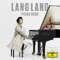 ピアノ・ブック(デラックス・エディション) SHM-CD