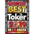 GREATEST BEST Tik Toker 2019 DVD