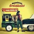Musical Ambassador<通常盤>